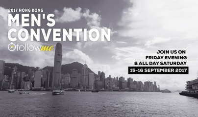 hk_men's_convention_web_banner_top